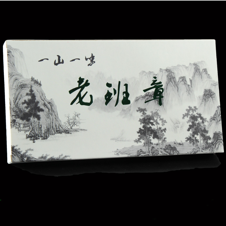 2014 pu er health tea brick old class chapter trees pure material of tea big ban