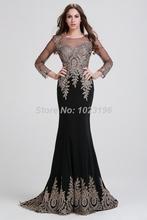 Выпускные платья  от autoalive, материал Полиэстер артикул 32429961485