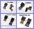 High Quality Speaker Receiver Proximity Sensor Flex Cable FPC Repair Parts For Xiaomi Mi 4C Mi4C M4C 5.0inch Phone Tracking Cord