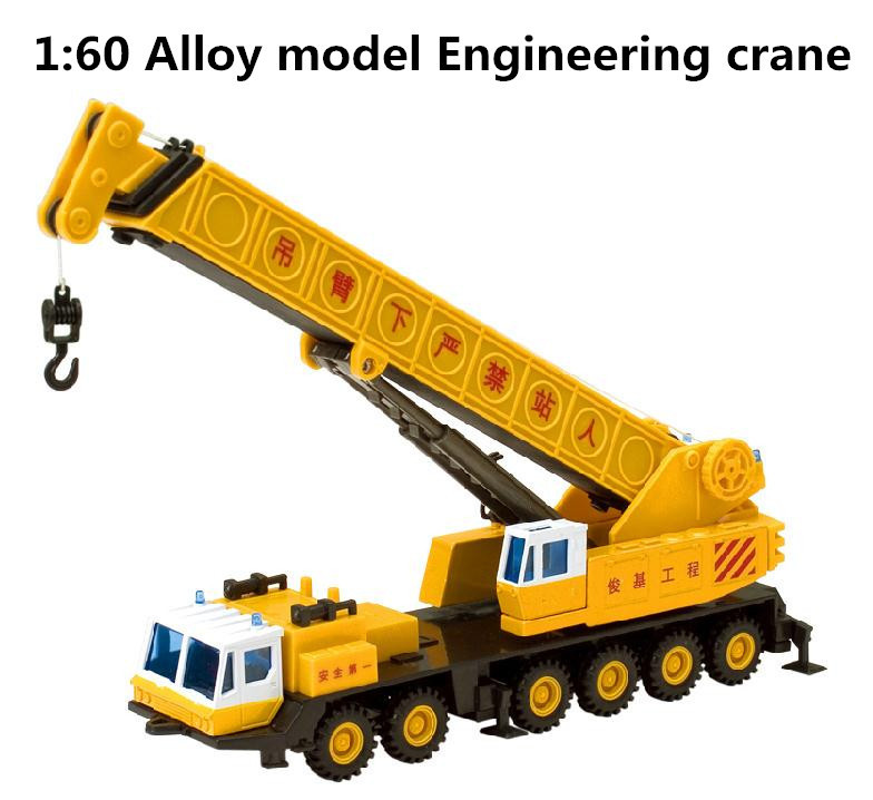 2015 Hot Diecast cars 1 : 60 alloy Sliding construction crane model Project Car Toys, children's educational toys, free shipping(China (Mainland))