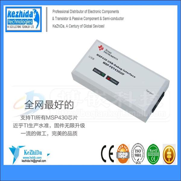 BEST SELLER For less MSP430 enterprise edition gold plate emulator MSP - FET430UIF MSP430 USB emulator(China (Mainland))