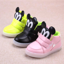 2017 New Autumn Glitter Kids Fit Girl Boy yeezy Shoes Fashion Sport Shoes Star Sneaker Shoes For Girls 10 Size nmd(China (Mainland))