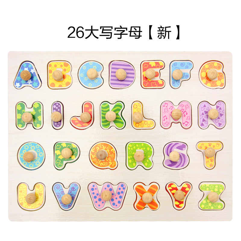 18 Styles Optional New Wooden Fruit Digital Alphabet Hands Grasp Puzzle Jigsaw Learning Toys Kids Toys Children Educational Toy(China (Mainland))
