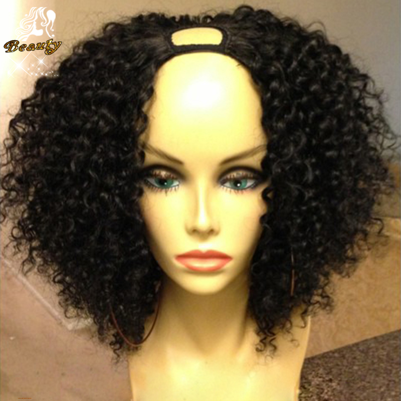 Cheap Brazilian Kinky Curly U Part Wig For Black Women Human Hair Afro Kinky Curly Wigs Natural Black Hair U Part Wigs For Sale