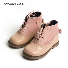 CCTWINS KIDS autumn winter baby girls fashion butterfly shoes for kids pink princess boots children genuine leather boots black(China (Mainland))