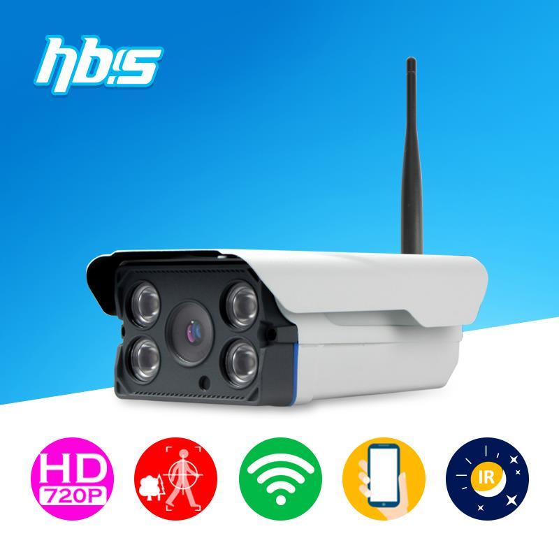 HBSS 1mp wifi ip camera 1280*720P 802.11 b/g/n outdoor 4 pcs IR LED array night vision waterproof Onvif Surveillance Cameras(China (Mainland))