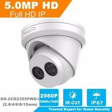 Buy HiSecu New Released H.265 5MP Network Turret IP Camera DS-2CD2355FWD-I English Version Security Camera Built-in SD card Slot WDR for $108.70 in AliExpress store