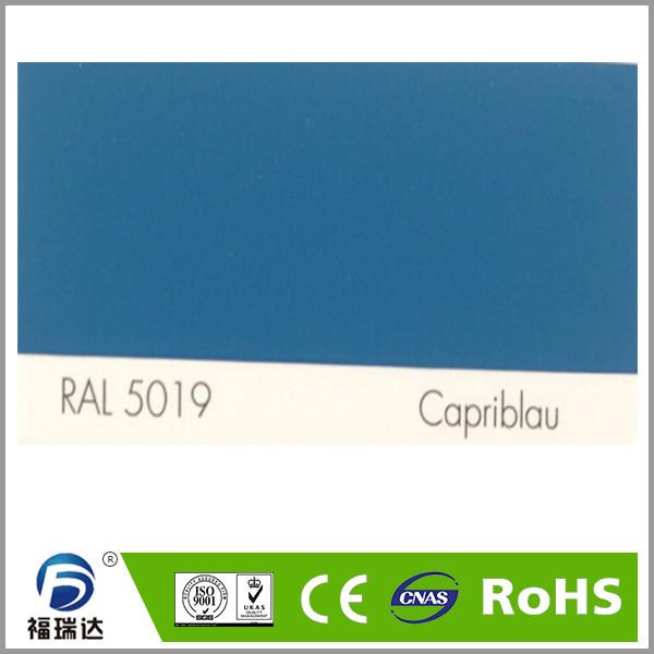 thermosetting RAL5019 capri blue epoxy polyester spray electrostatic powder coating(China (Mainland))
