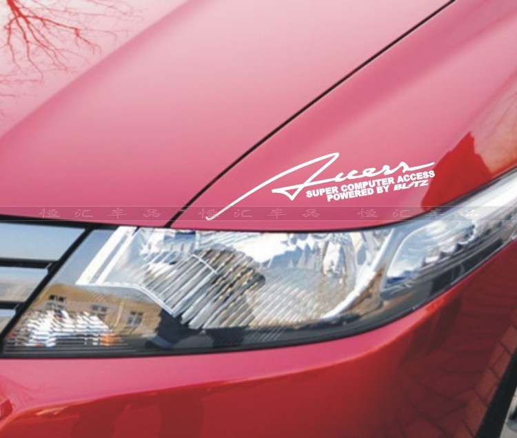 Reflective car stickers cover general engine cover light eyebrow posted access(China (Mainland))