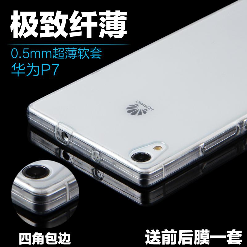 Чехол для для мобильных телефонов Oem huawei ascend p7 0,5 /huawei p7 huawei p7 case защитная пленка для мобильных телефонов chyi p7 ascend