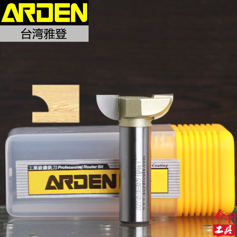 Woodworking Cutter 1/2*1 31.8X9.52X9.52 Slotting CNC Wood Working Tools Milling Cutter Arden A1501218(China (Mainland))