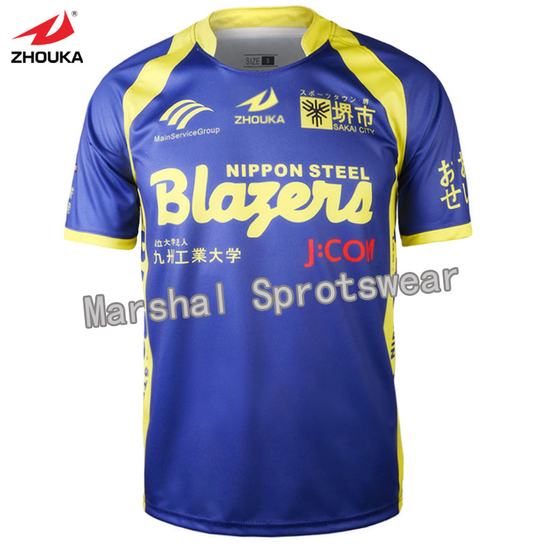 2016 Newest available design,soccer jersey with collar,wholesale price,fully sublimation custom,accept small quantity(China (Mainland))