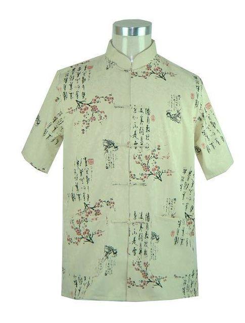 Горячая распродажа бежевый новинка хомбре Camisa китайский мужские рубашки хлопка ...