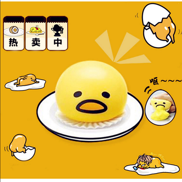 2016 New Funny Novelty Gift Vomiting Egg Vent Human Face Ball Anti Stress Scented Jokes Funny Toy Egg Vent Toy Practical Jokes(China (Mainland))
