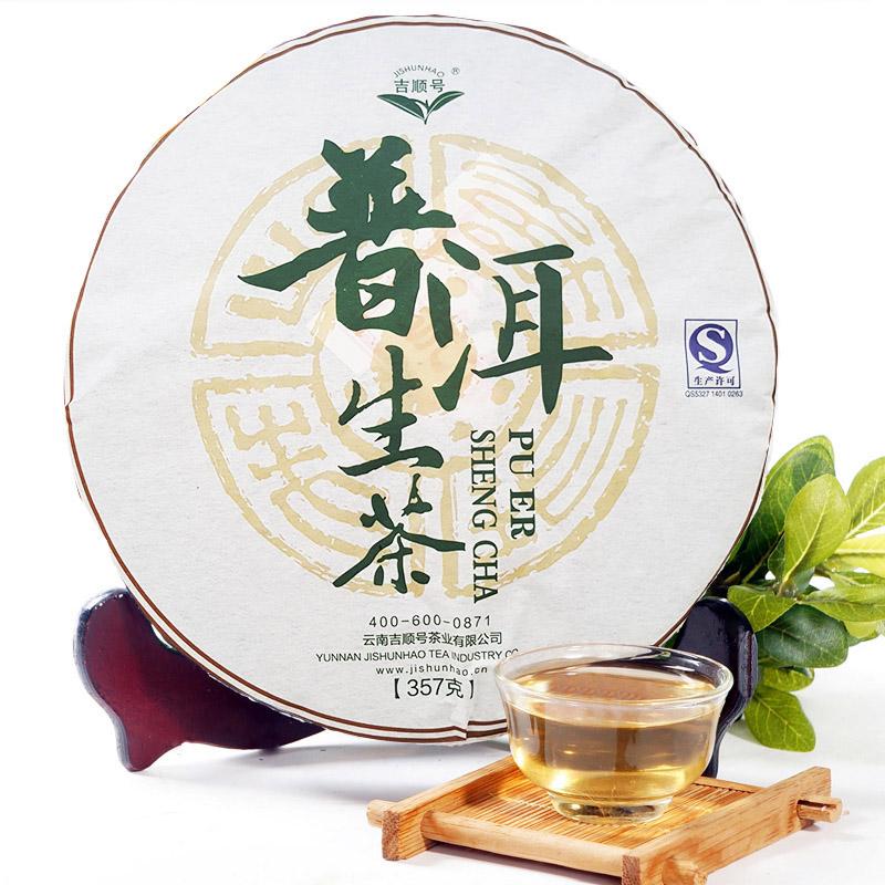 China Yunnan puer tea raw 357g organic raw puer tea pu erh original Raw shen pu'er puer tea green food for health care slimming(China (Mainland))