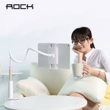 Rock 360 degree Rotate Flexible Long Arm table holder stand 80cm Lazy People Bed Desktop pad mount