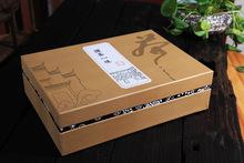 Celadon tea set high grade ceramic gifts Kung Fu Tea Set 8 sets of high grade