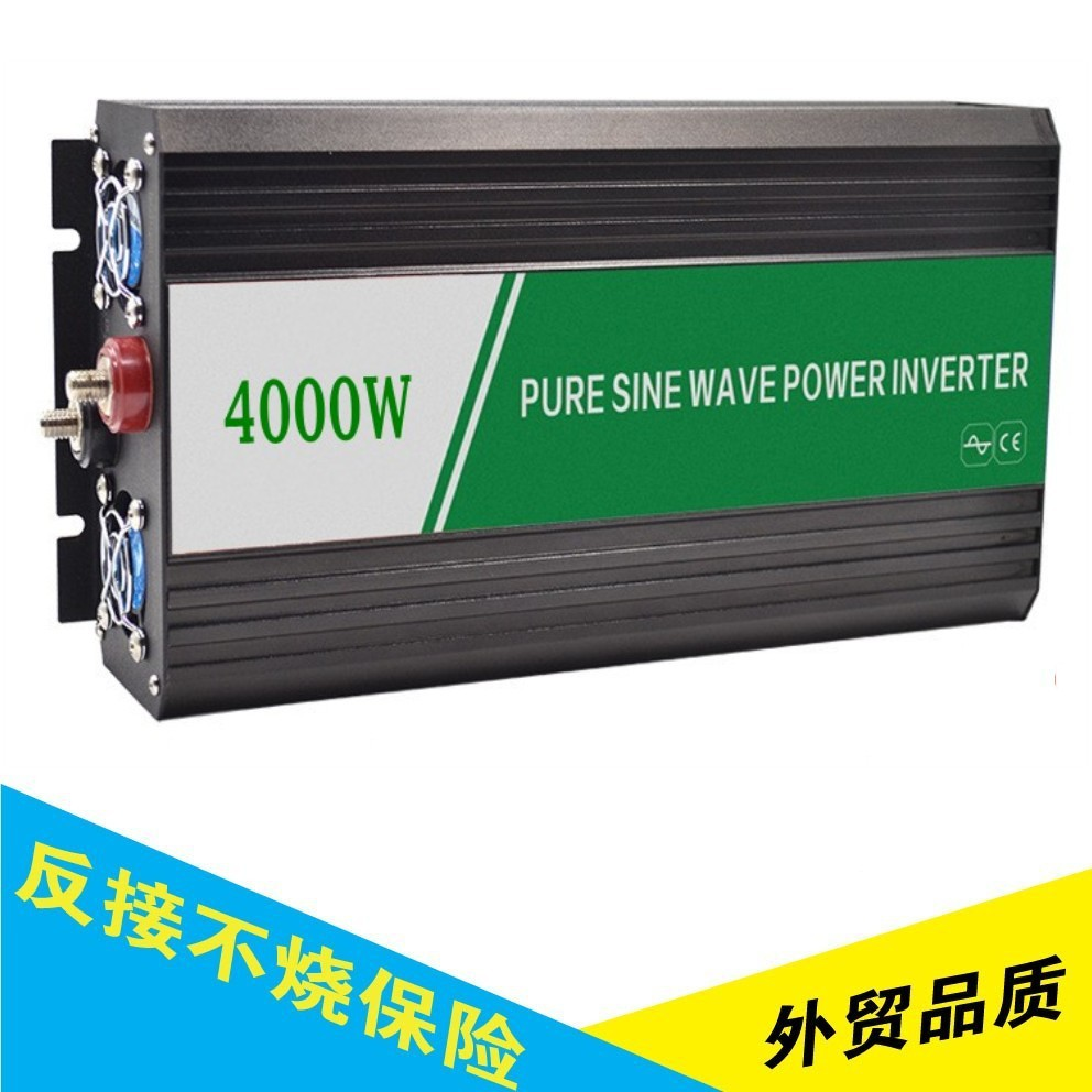 Free Shipping!!invertor dc 12v ac 220v 4000W, inverter 4000W pure sine wave Top Quality(China (Mainland))