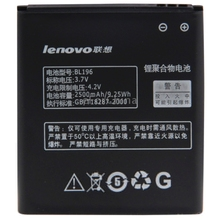 BL196 2500mAh Rechargeable Li-Polymer Mobile Phone Battery for Lenovo P700 / P700i