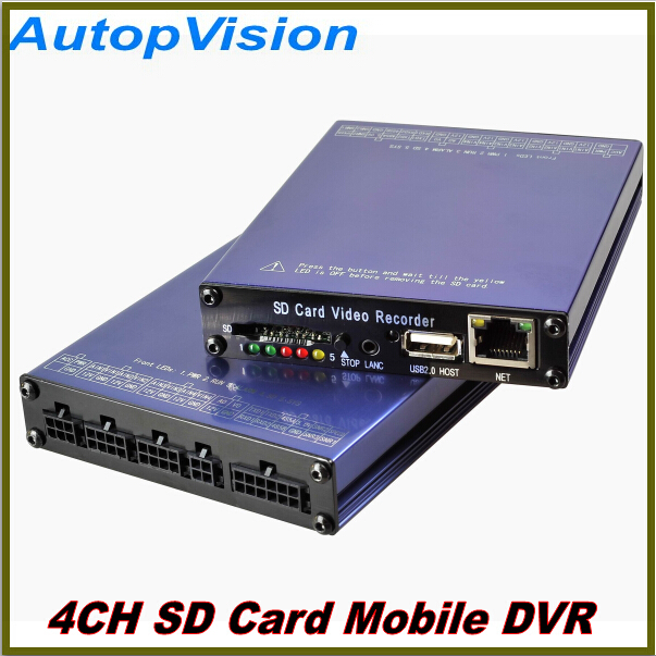 SDVR004 H.264 D1 4ch Mobile DVR Vehicle Security System for School Bus, Taxi, Police Car  GPS +WIFI+3G Optional