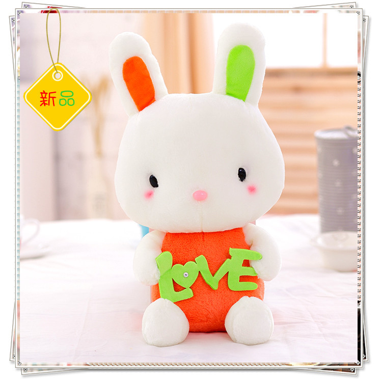 New cute love rabbit plush toys, plush fabric soft, smooth and delicate, high-quality PP cotton workmanship(China (Mainland))