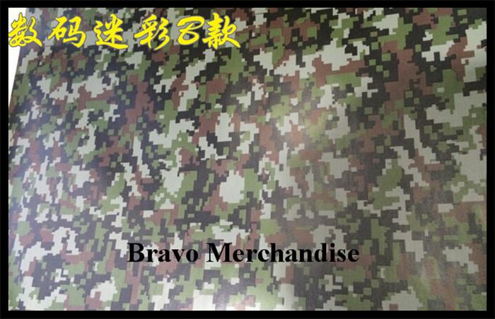 50x152cm lot automobile motorcycle car protect pvc Digital camouflage D style change color film stickers