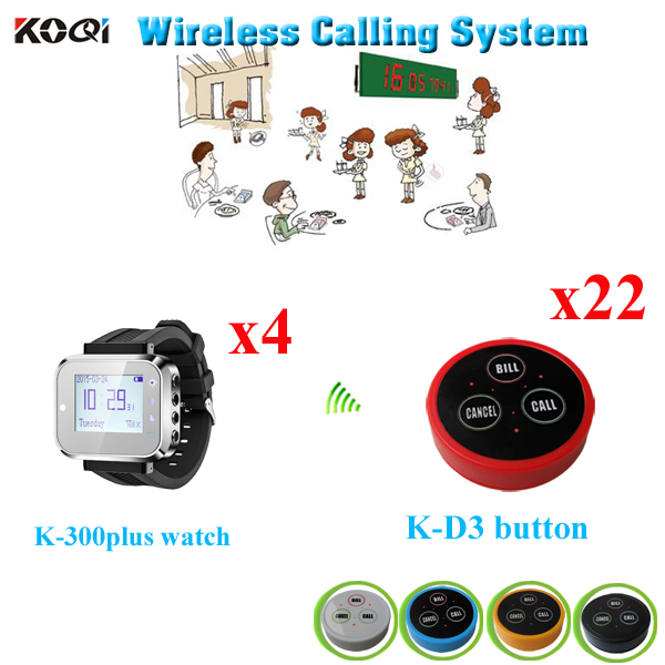 Waiter Pager System Suit For All Kinds Of Restaurant Service Customer ( 4pcs watch + 22pcs call buzzer)(China (Mainland))