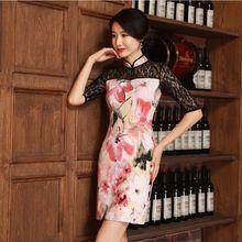 Buy New Arrival Fashion Satin Mini Cheongsam Chinese Style Women's Dress Elegant Slim Qipao Vestidos Size S M L XL XXL 1275828 for $35.00 in AliExpress store