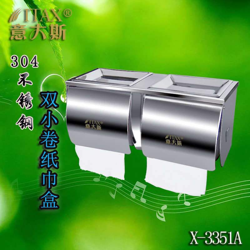 ITAX New Bathroom Wall Mounted Chrome Nickel toilet paper holder Box 304S.S double paper dispenser(China (Mainland))