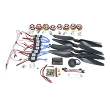 GPS APM2.8 Flight Control 350KV Brushless  Motor FMT40A ESC Upgrade Set for 900 Frame Aircraft  Helicopter F05423-H(China (Mainland))