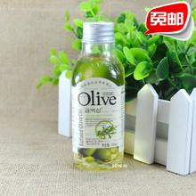 CO.E Han Yi olive Olive pure olive oil skin care anti wrinkle moisturizing conditioner 125ml(China (Mainland))