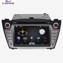 2016 Top 7 inch Wince 6.0 Double Din Car DVD for Hyundai IX35 Tucson(2010-2013) with GPS BT DBD USB SD Free Shipping