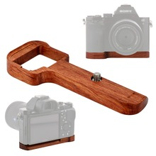 TARION Handgrip Handle Holder for Sony A7 A7R A7S Camera Ergonomic Rosewood New(China (Mainland))