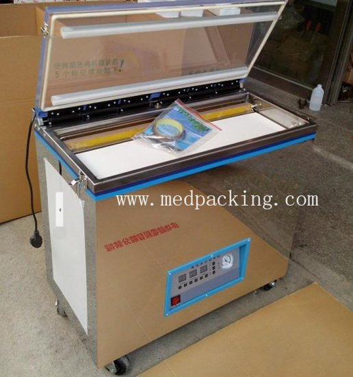 Vacuum suction preservation quality multi-function vacuum packaging machine(China (Mainland))