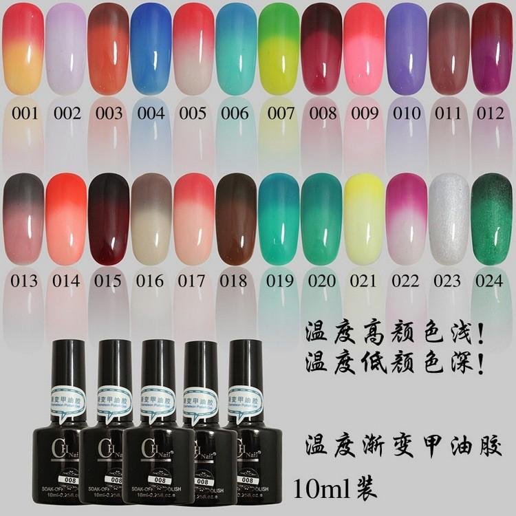 12pieces/lot 15ml Temperature changing colors soak off gel polish  88Color changing gel polish  free shipping<br><br>Aliexpress