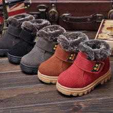 2015 New Winter Boys Girls Snow Boots Velcro Suede Baby Children Boots Non-slip Plush Warm Shoes for Toddler/Little Kid/Big Kids(China (Mainland))