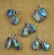 1pair boho vintage silver plated palace carving water drop colorful shell earrings women noble brincos dangle long earings(China (Mainland))