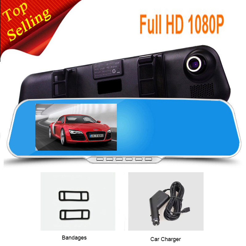 "4.3"" Blue Car Camera Rearview Mirror auto Dvrs Cars Dvr Parking Recorder Video Registrator Camcorder Full HD 1080p Night Vision(China (Mainland))"