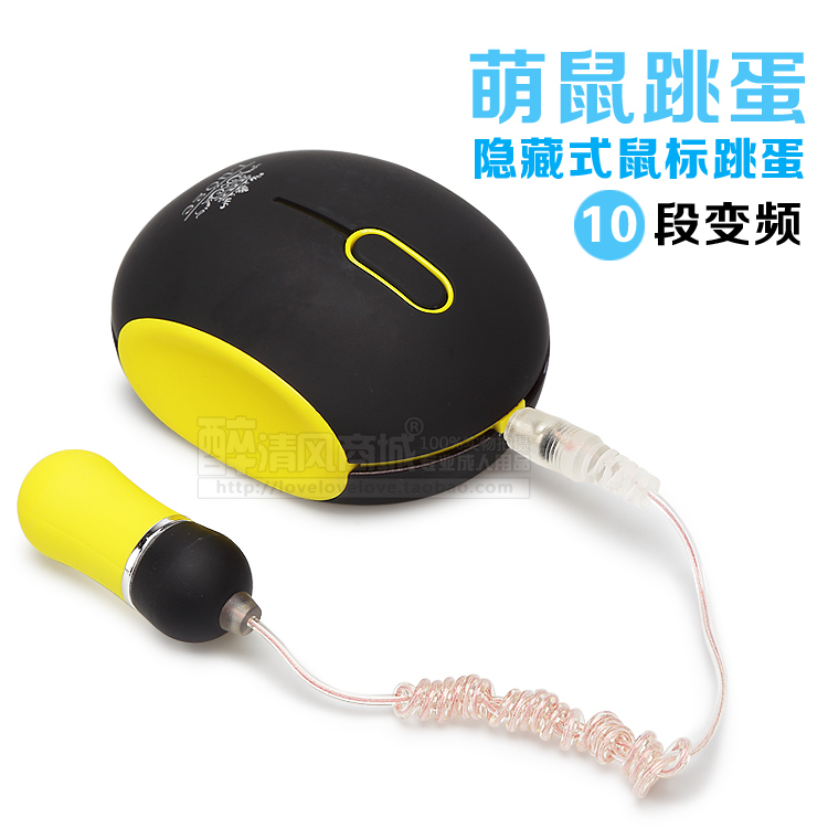 2014 New Arrival! Hidden Type Mouse Eggs Vibrator,female Masturbation Climax Squirt Mute Waterproof Vibration Bullet,sex Toys(China (Mainland))