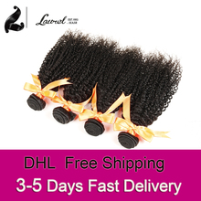 H J Straight Hair 8A 4 Bundle Deep Curly Brazilian Hair 4Pcs Kinky Curly Humain Hair Weave The Best Of The Best Virgin Hair