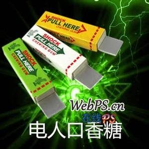 1PCS Electricity people chewing gum Shock Toys charged April Fool electric shock chewing gum spoof Tricky Toy batch(China (Mainland))