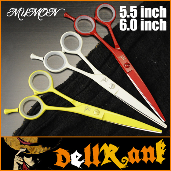 "Taiwan Top Brand ""MUMON"" 6 Inch Professional Hairdressing Scissors High Quality Barber Cutting Shears For Pro Styling Tools HA0(China (Mainland))"