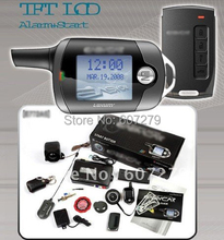 Охранные системы и безопасности  от Wan Wan's store артикул 764985402