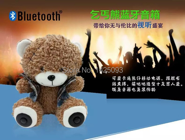 Free shipping lovely bear Bluetooth Speaker Portable Wireless FM Radio Built in Mic MP3 with Detachable Battery 2015 New<br><br>Aliexpress