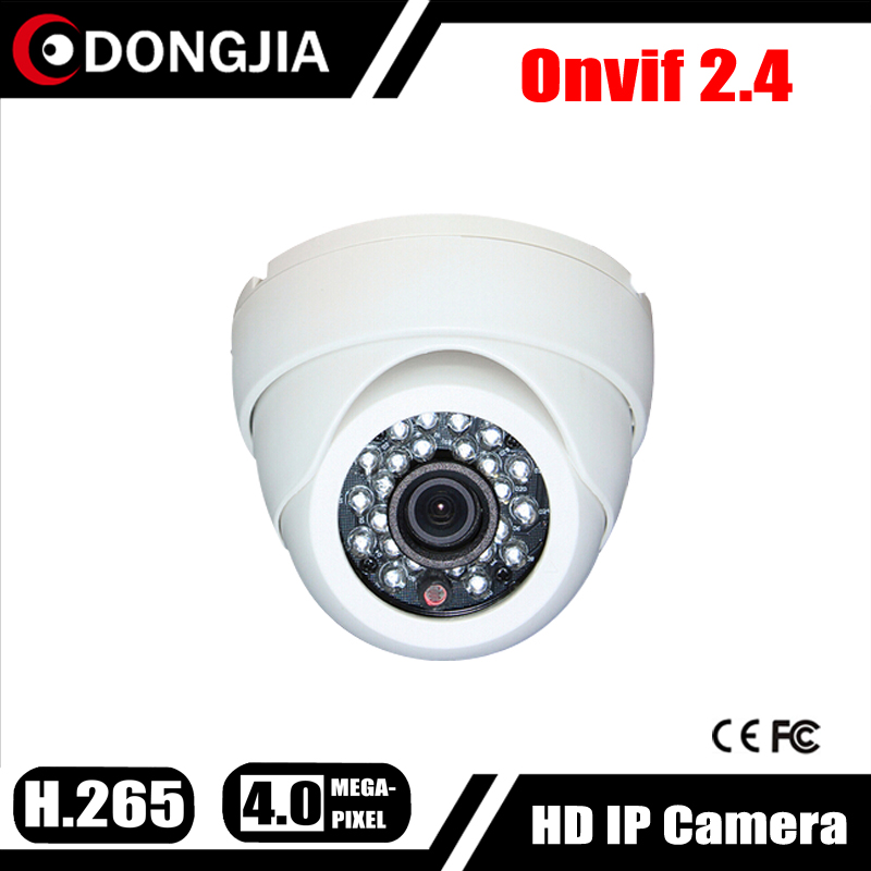 DONGJIA DJ-HK9337D H.265 Low Price IP Camera 4MP Indoor Dome IR Lens 3.6mm CCTV Security Camera Network Onvif P2P Android iPhone(China (Mainland))