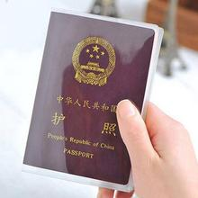 1Pc scrub transparent waterproof passport cover protective case pvc card case passport case *K(China (Mainland))