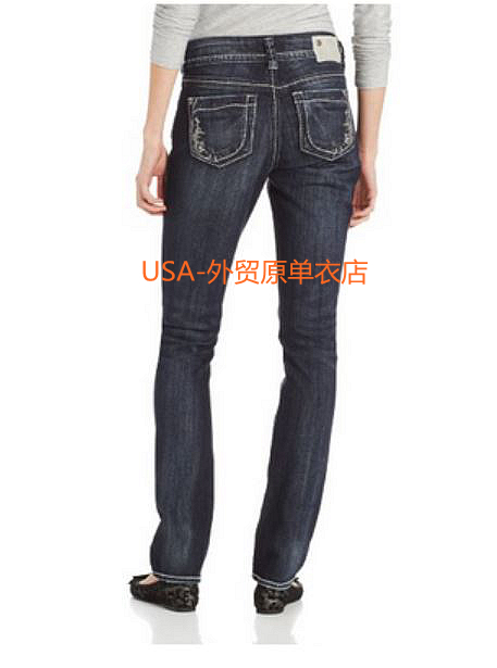 Online Buy Wholesale silver jeans suki straight from China silver ...