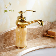 Buy Bathroom Golden jade waterfall bathroom faucet basin sink tap golden waterfall faucet mixer tap Vintage water faucet JM554 for $46.00 in AliExpress store