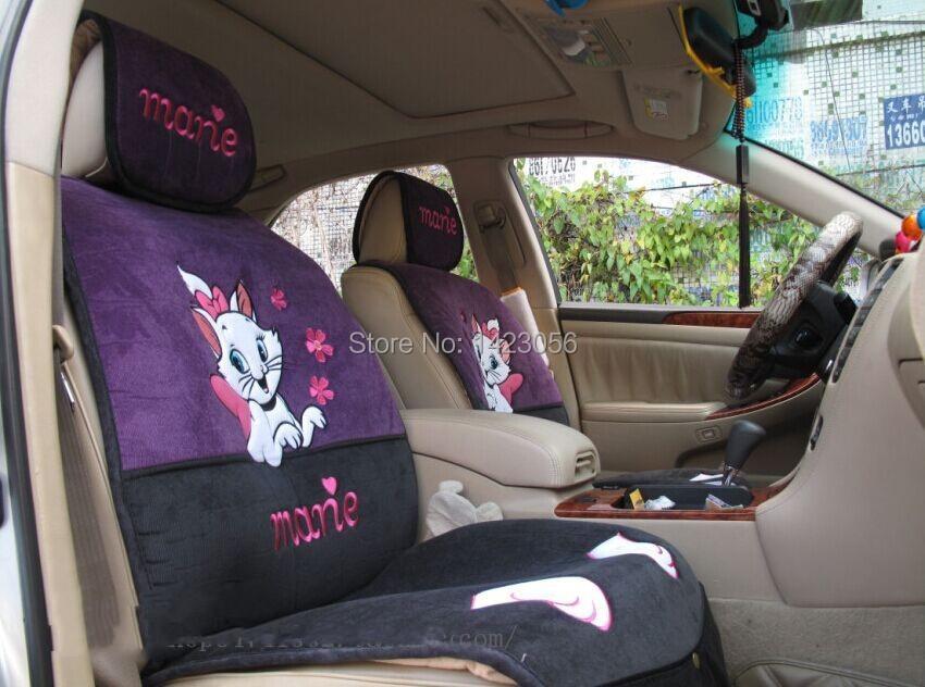 Marie gato asiento de coche cubre los accesorios para m s - Accesorios coche interior ...