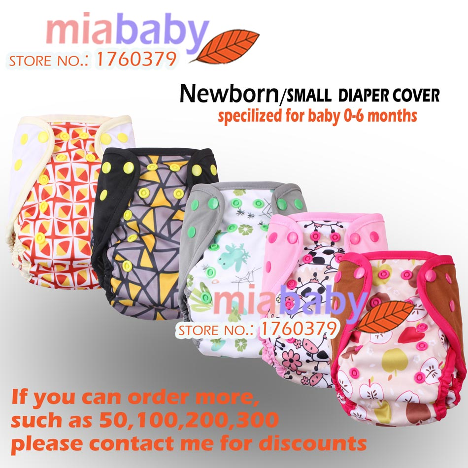 miababy newborn cover, diaper, NB without insert, washable reusable cloth diaper  -  Miababy store